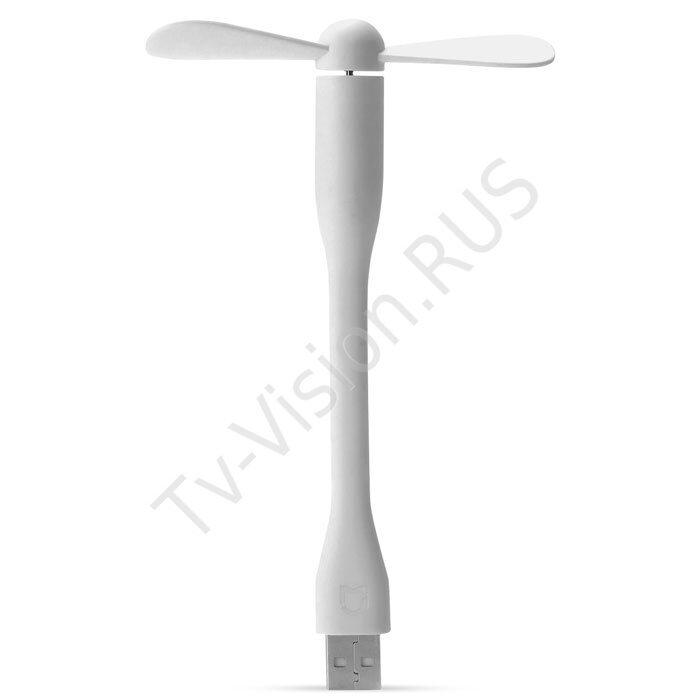 Xiaomi Mi Portable Fan White PNP4015CN