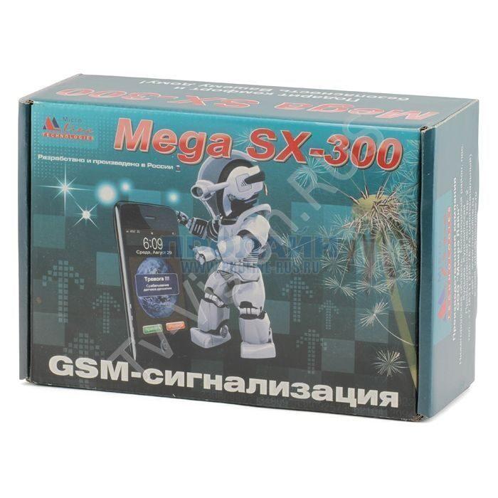 proline GSM сигнализация Мега SX-300 56660