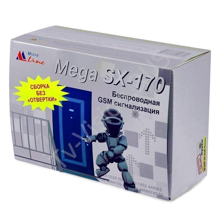 GSM сигнализация Mega SX-170 109598