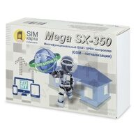 Мега SX-350 Light